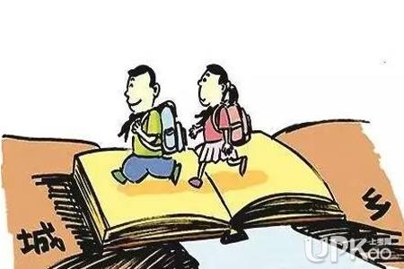 2020年北京進城務工人員隨遷子女參加高等職業學校招生考試的報考條件是什么
