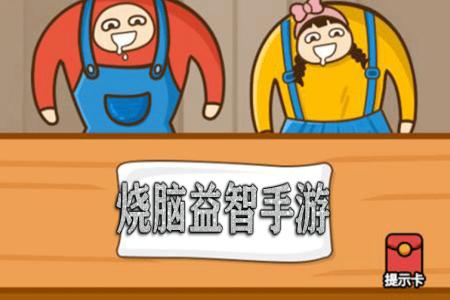 2019休闲益智手游排行榜