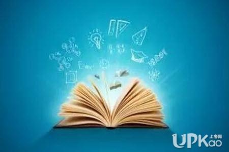 山东省2019年冬季高中学业水平考试准考证打印http://xysp.sdzk.cn