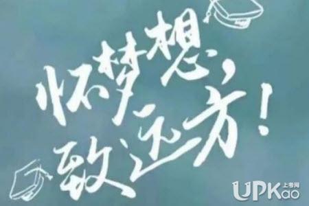 海南省2020年高考艺术类专业统考时间安排(官方)