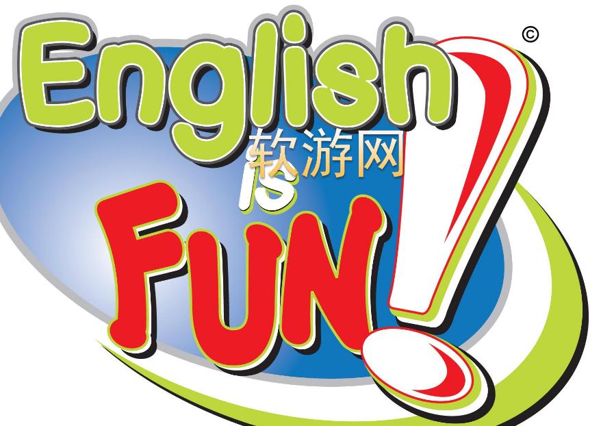 学习英语的软件哪个好