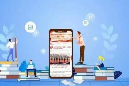 在线课堂app哪个好