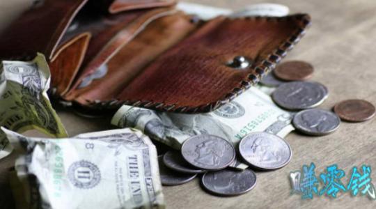 关于靠谱的赚零钱的app整理